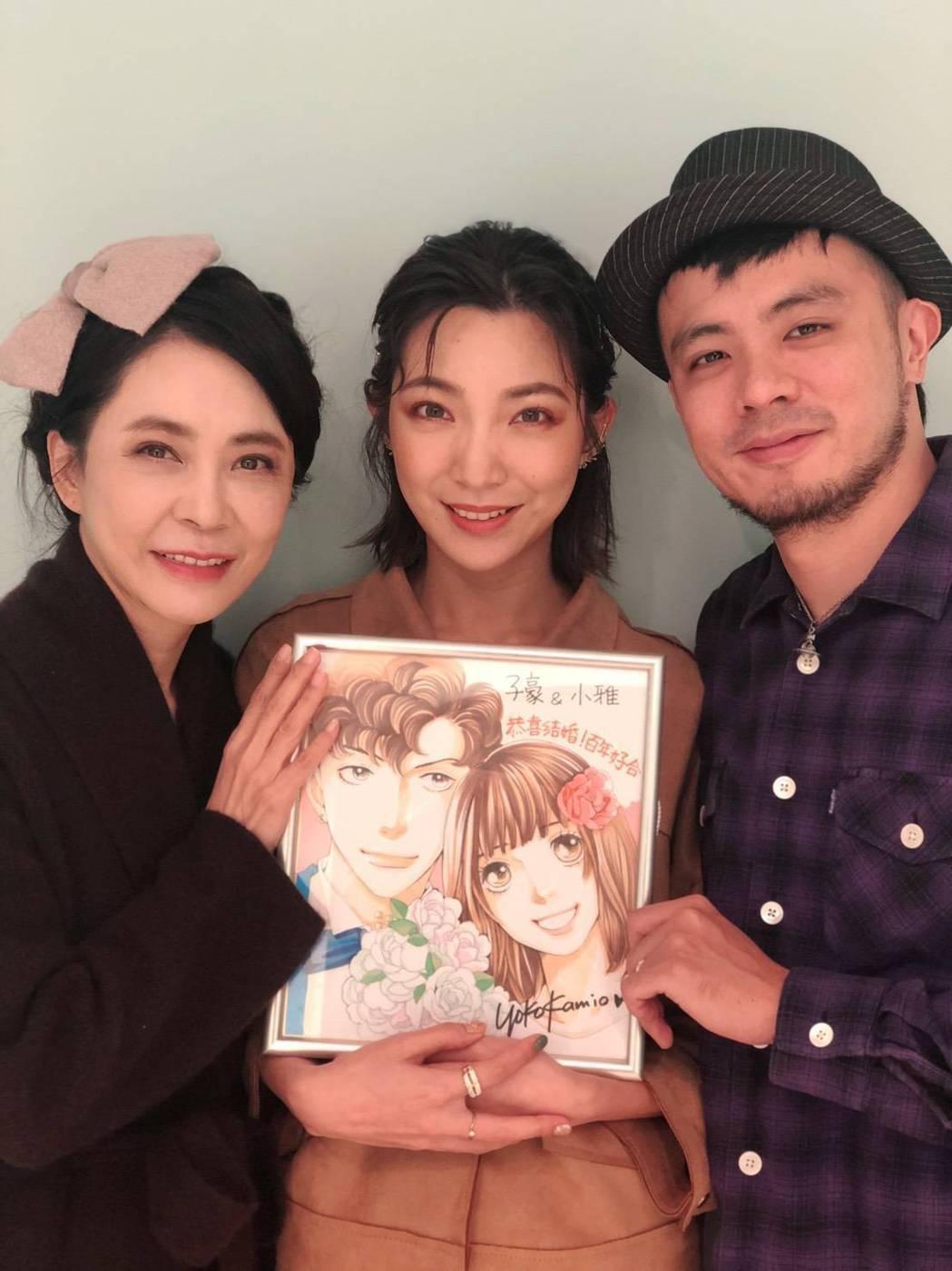 「流星花園」原著漫畫家神尾葉子特別親筆作畫送給高雋雅當作新婚禮物。圖/海納百川提...