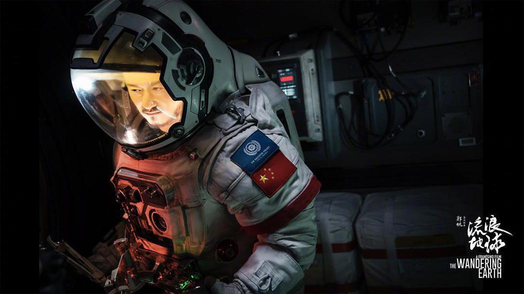 吳京特別出演的「流浪地球」場面壯闊,票房驚人。圖/摘自微博