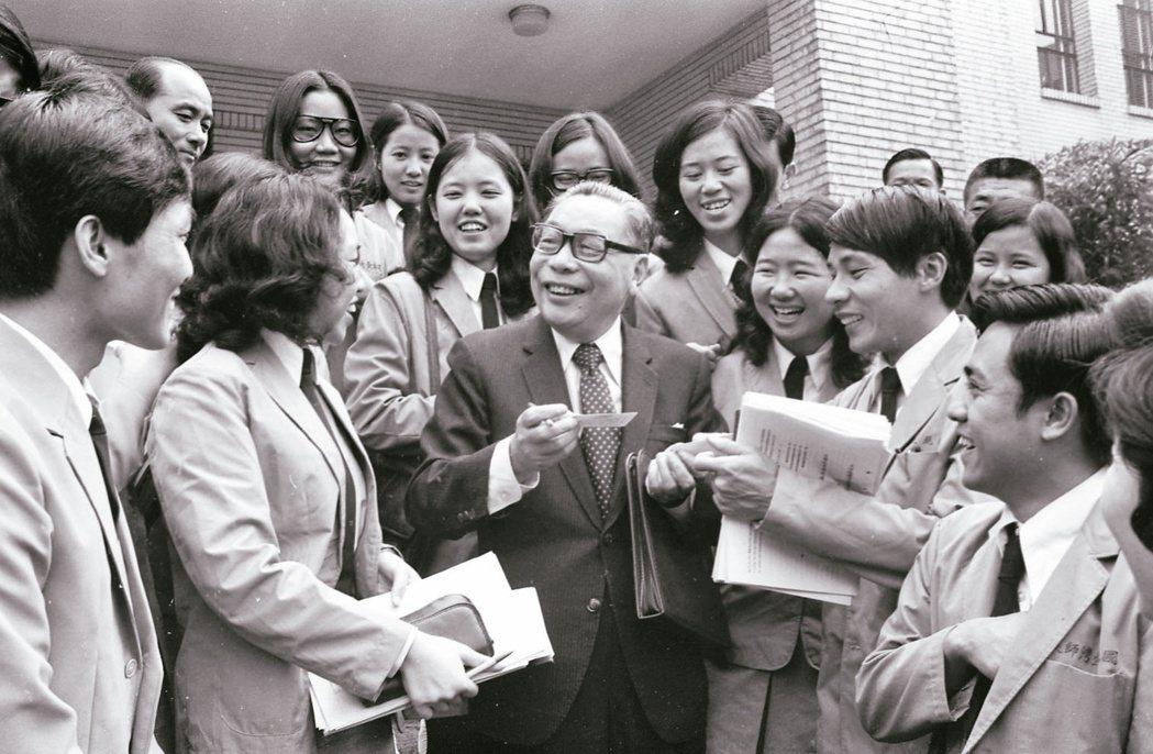 蔣經國(中)作風親民,圖為任行政院長時與學生們歡敘合影。圖/聯合報系資料照片
