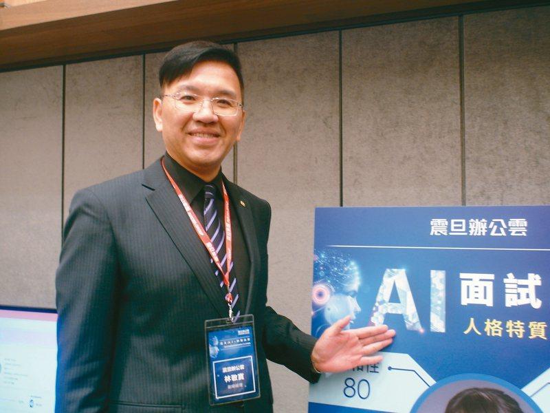 震旦集團雲端事業部副總經理林敬寶。 記者何佩儒/攝影