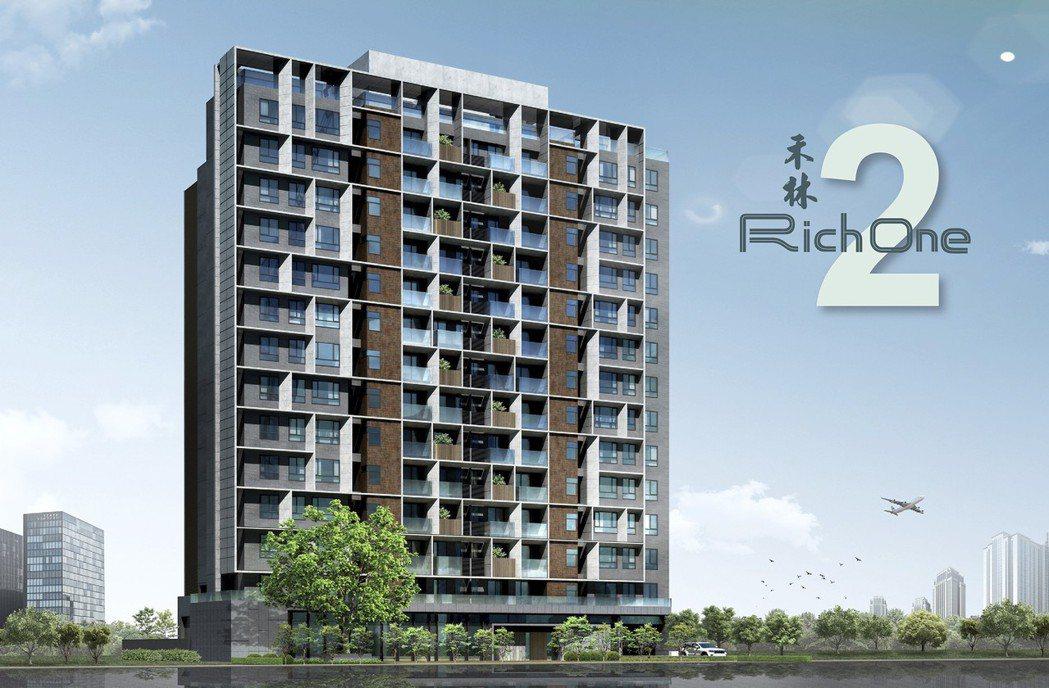 「禾林Rich One2.0」融合現代主義精神的簡約美學,甫公開就熱銷並造成轟動...