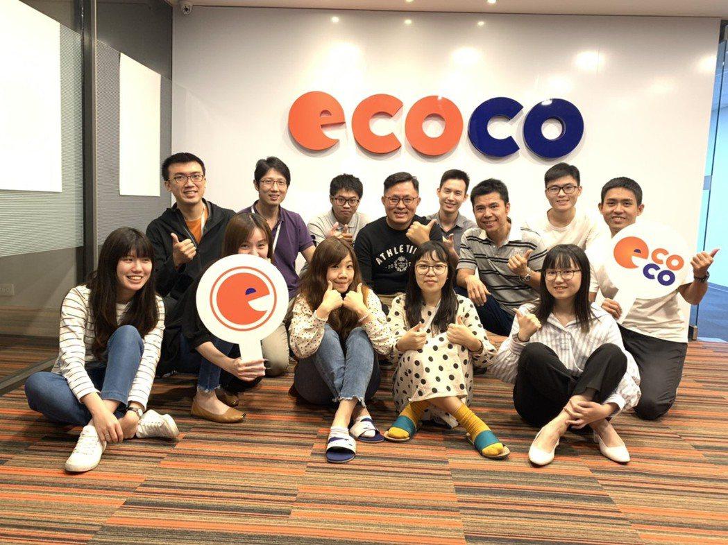 凡立橙(股)全體員工和影於台南新辦公室。 洪紹晏/攝影