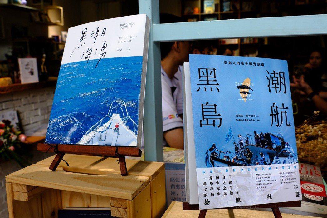 店內以海洋為選書主軸。 攝影/李宥辰