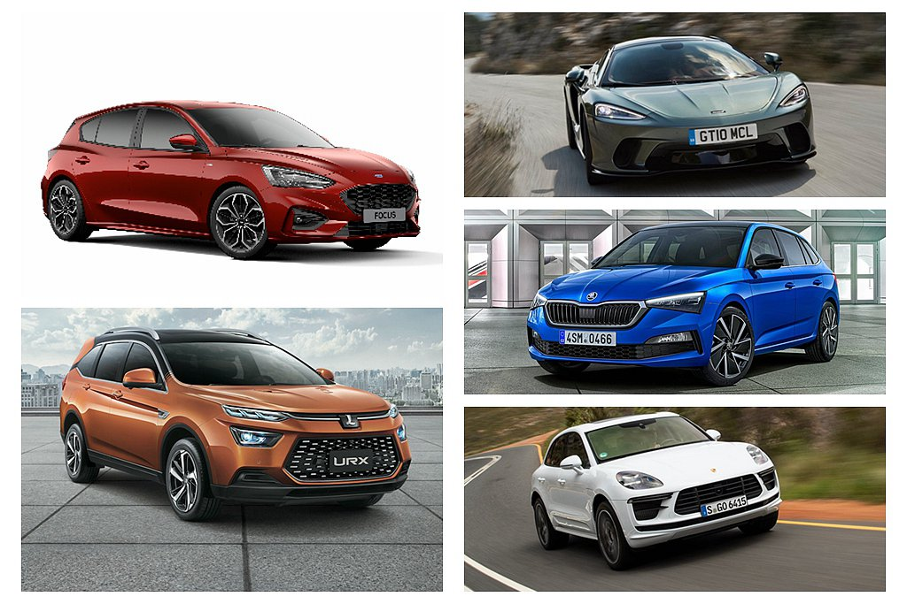 經濟部能源局公布11月新車油耗測試報告,當中還有些新車尚未亮相。 圖/各車廠提供