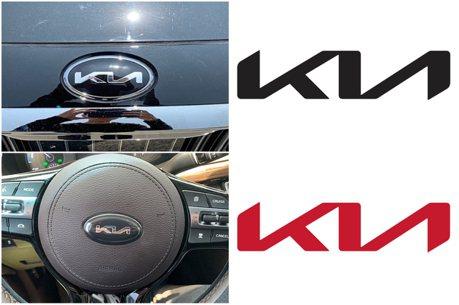 Kia全新Logo流出 已經有實車率先換上了!