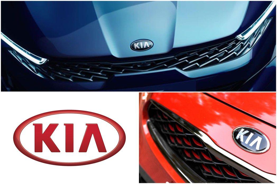 現行Kia廠徽。 摘自Kia