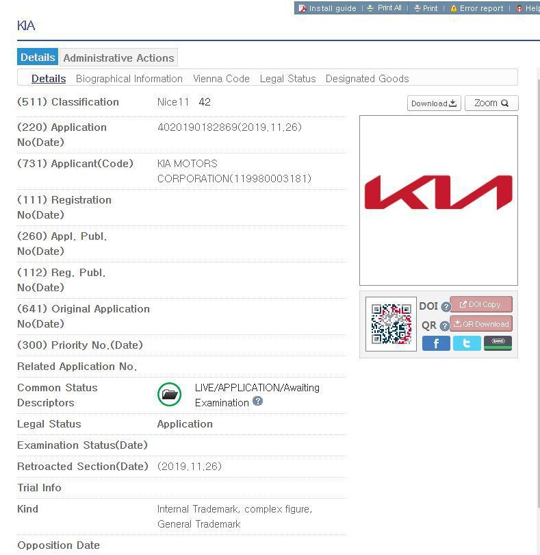 Kia近日申請了新Logo式樣。 摘自KIPRIS