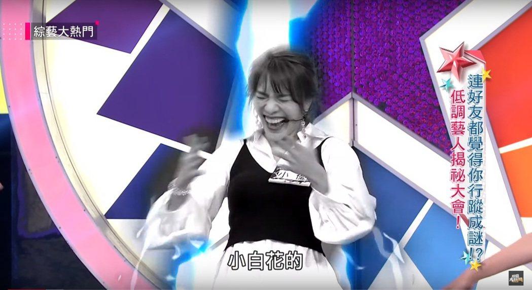 小優上「綜藝大熱門」。圖/擷自YouTube