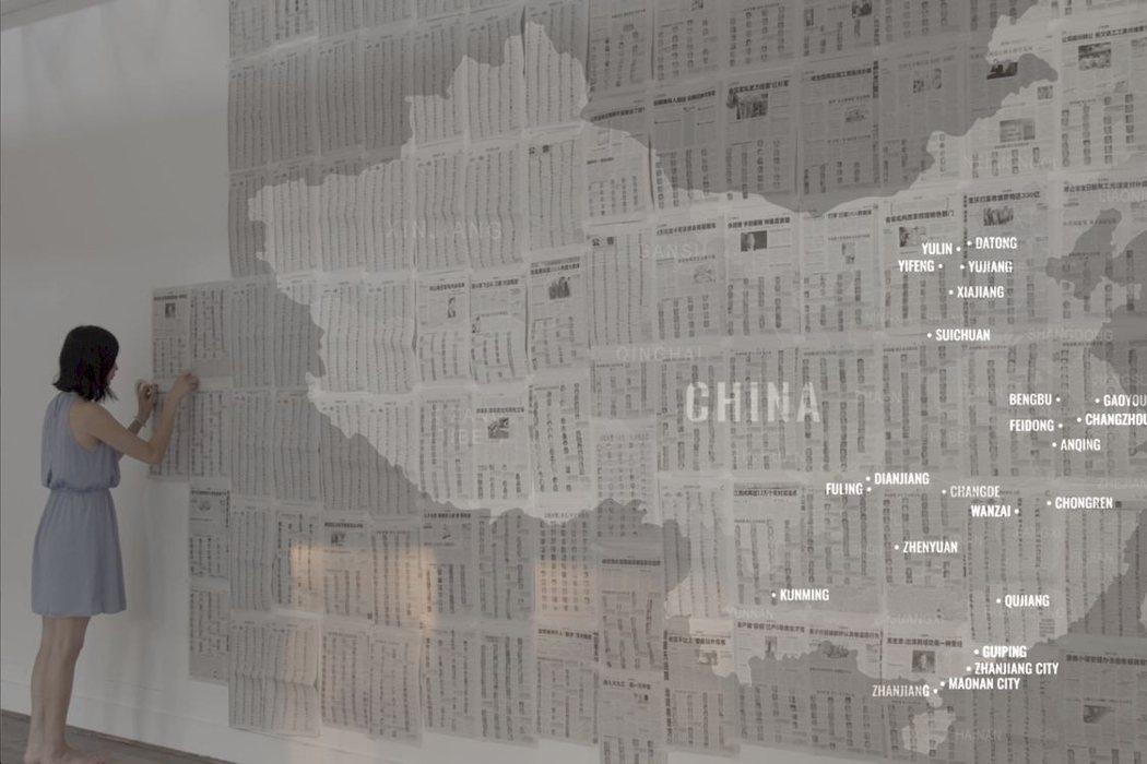《獨生之國》劇照。 圖/金馬影展