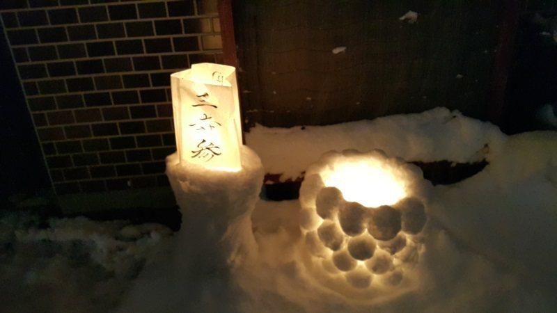許多人計畫年節休假赴日本或南韓賞雪,醫師提醒,記得保暖,日、韓已進入流感流行期,...
