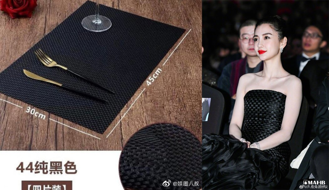 Angelababy禮服跟餐墊紋路相似。圖/擷自微博