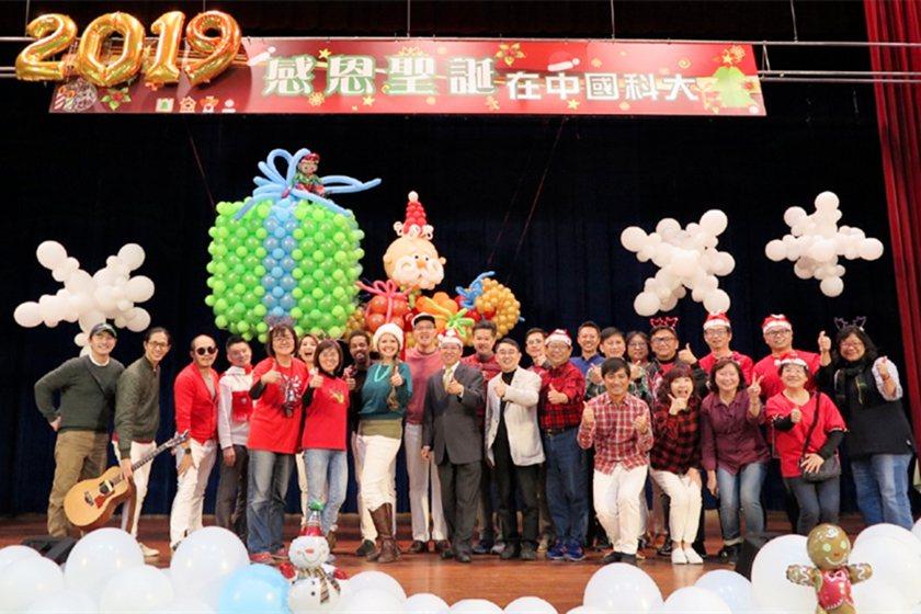 中國科大與空中英語教室共同辦理感恩聖誕活動已連續多年。 中國科大/提供