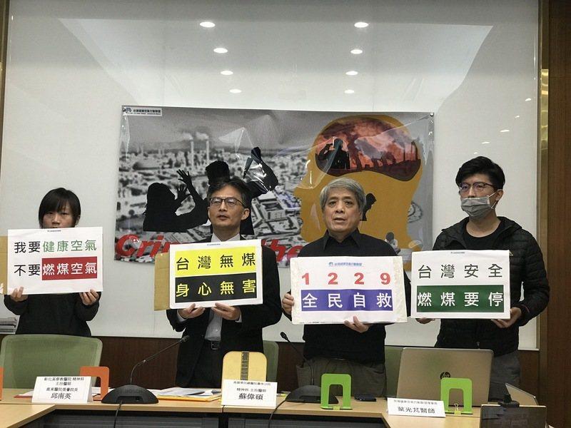 蘇偉碩呼籲,政府必須積極立法,促使空汙減量!(photo by簡碧卿/台灣醒報)
