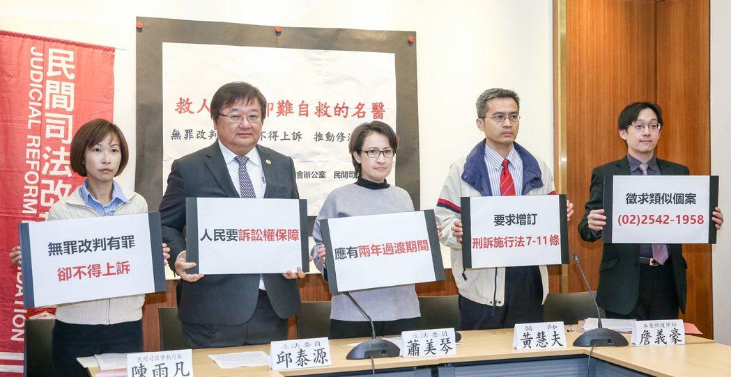 醫師黃慧夫(右二)在立委蕭美琴(右三)、邱泰源(右四)去年與民間司改基金會陪同下...