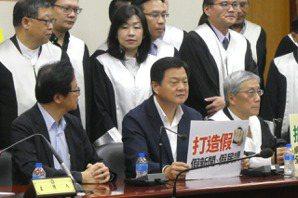 選戰倒數 國民黨:蔡英文應保證不讓2顆子彈事件重演