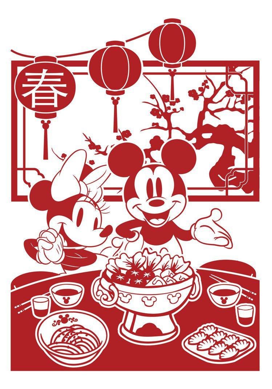 HOLA特力和樂迪士尼系列米奇春聯窗花-團圓,售價299元。圖/HOLA提供