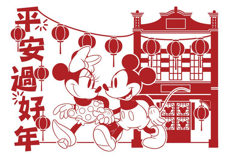 HOLA特力和樂迪士尼系列米奇春聯窗花-平安過好年,售價299元。圖/HOLA提...