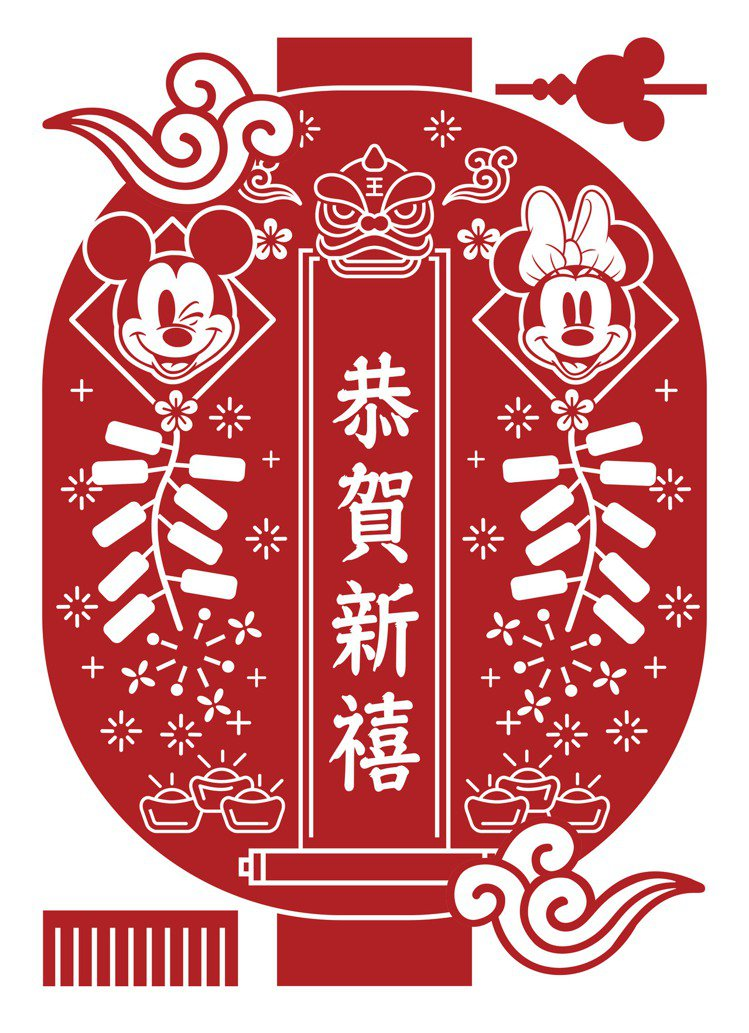 HOLA特力和樂迪士尼系列米奇春聯窗花-恭賀新禧,售價299元。圖/HOLA提供