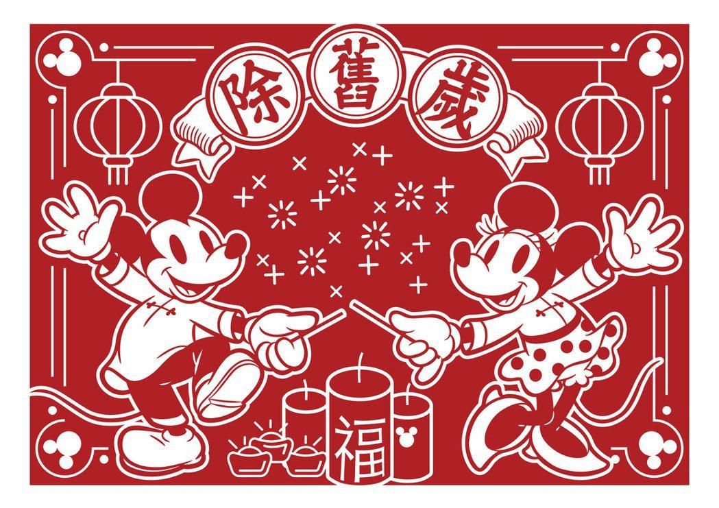 HOLA特力和樂迪士尼系列米奇春聯窗花-除舊歲,售價299元。圖/HOLA提供
