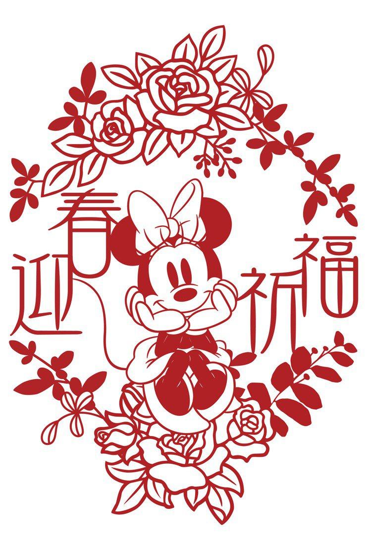HOLA特力和樂迪士尼系列米奇春聯窗花-迎春祈福,售價299元。圖/HOLA提供