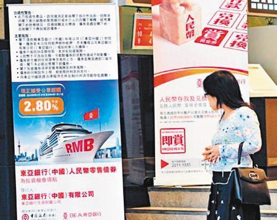 中國人民銀行進一步便利澳門個人人民幣跨境匯款業務,將澳門居民個人每人每天向大陸境內人民幣同名帳戶匯款限額由5萬元提高至8萬元。本報資料照片