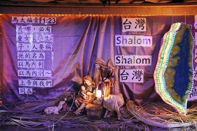 巷子內的教會三愛教會,也因應耶誕節,放置耶穌誕生的雕像。記者魏妤庭/攝影