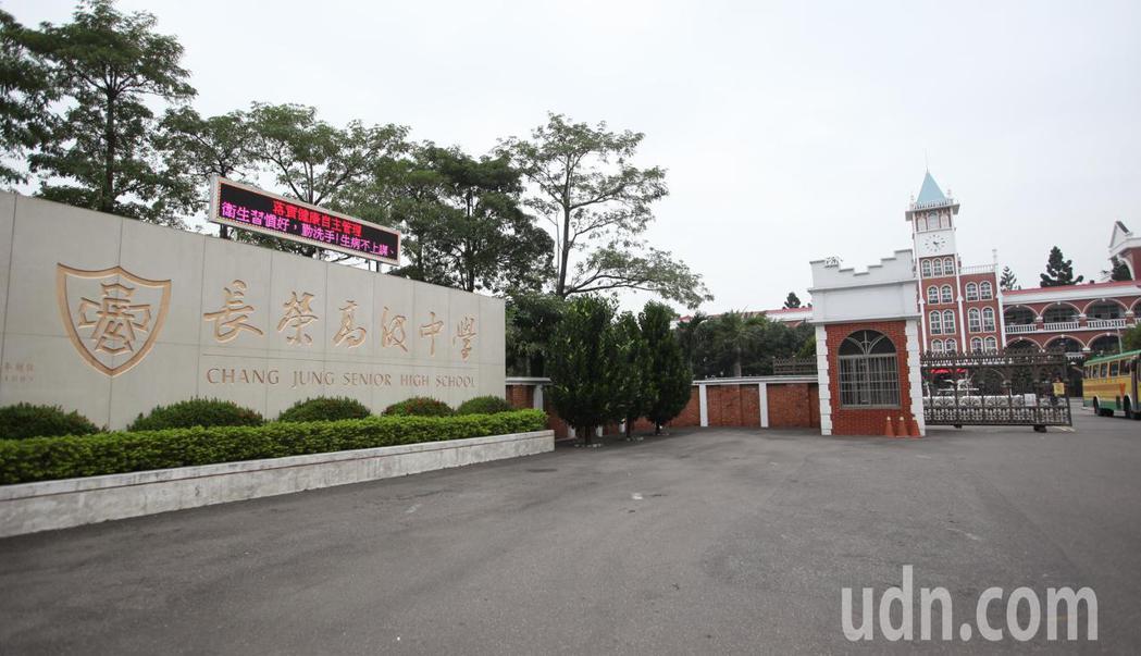 全台第一所中學、創校134年的台南長榮中學發不出薪水。 本報資料照片