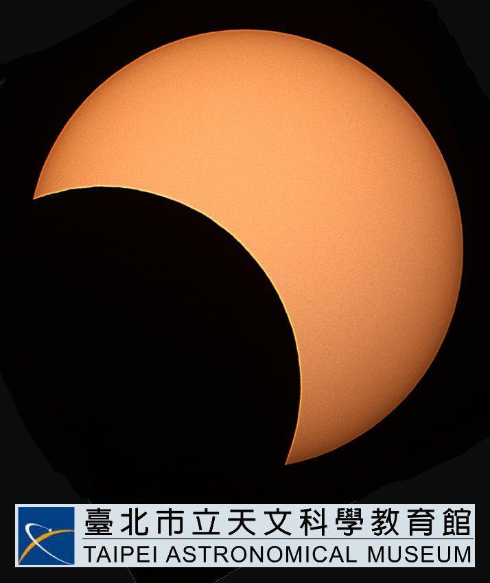 天文奇觀「日偏食」來了。圖/台北市立天文館提供