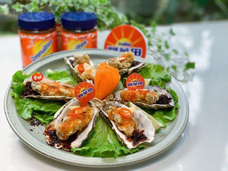 海鮮控最愛「華仔炸牡蠣」充滿大海風味。記者徐力剛/攝影