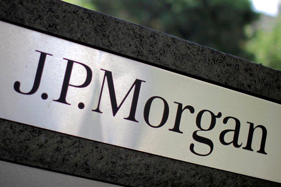 摩根大通證券(中國)獲准開業,為大陸首家美資控股券商。(路透)