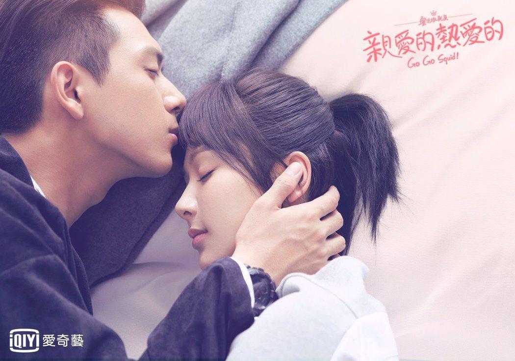 李現(左)、楊紫主演「親愛的,熱愛的」。圖/愛奇藝台灣站提供