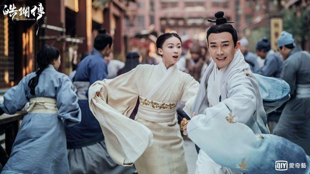 吳謹言(左)、聶遠主演「皓鑭傳」。圖/愛奇藝台灣站提供