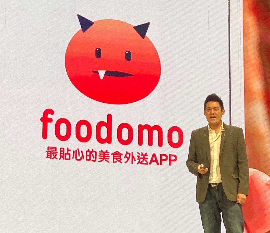 foodomo執行長張鈾瑋表示,foodomo獨家與LINE Pay深度結盟,更...