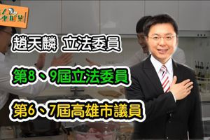 農委會旗下農傳媒 爆助選民進黨候選人