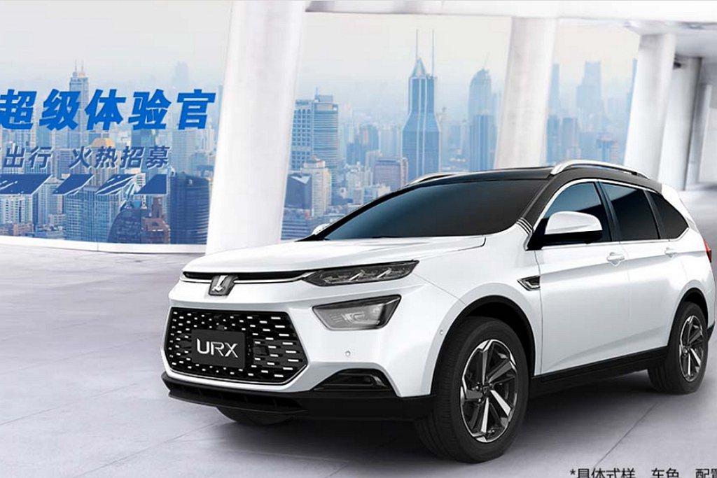 台灣自主品牌納智捷依舊持續佈局中國市場,並將最新休旅URX導入銷售。 圖/Lux...