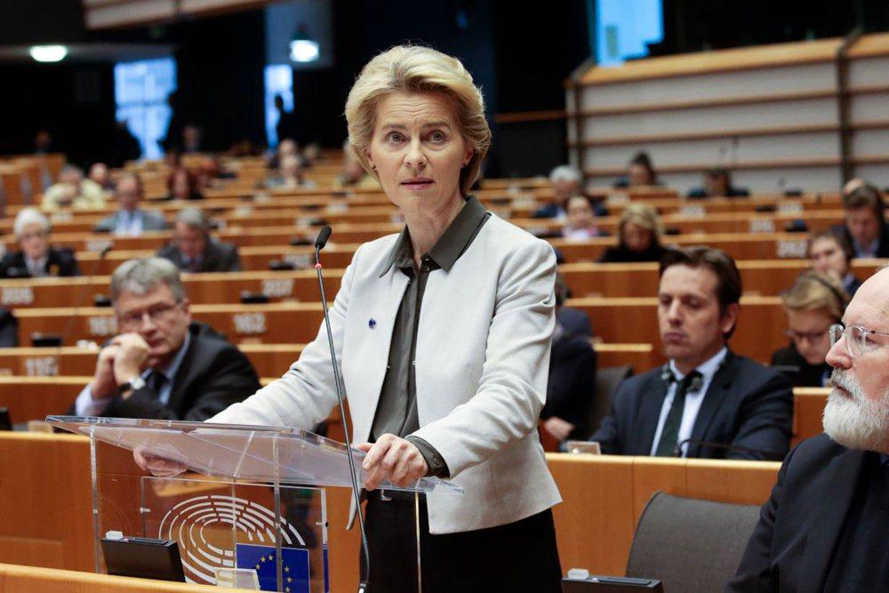 歐盟新任主席馮德萊恩。 圖/歐新社