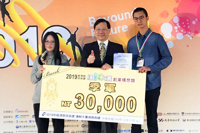 經濟部常務次長林全能頒發3萬元獎金予中國科大視傳系團隊。 校方/提供