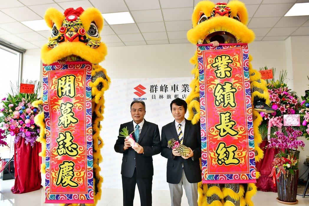 群峰車業蕭勝坤董事長(左)與TAIWAN SUZUKI 鈴木忠臣董事長(右)。 ...