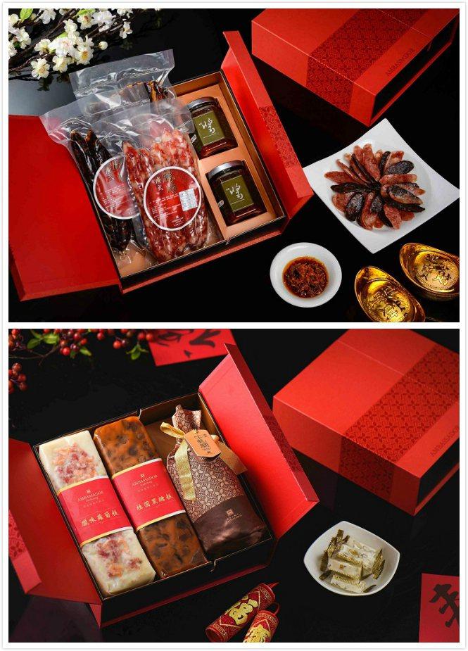 高雄國賓飯店推出五福臨門、事事如意年節伴手禮盒。 高雄國賓飯店/提供