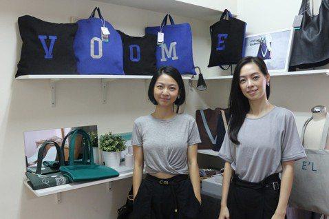 VOOME創辦人李宜珊(左)、李宜瑾(右)。  圖/司徒巧庭攝影