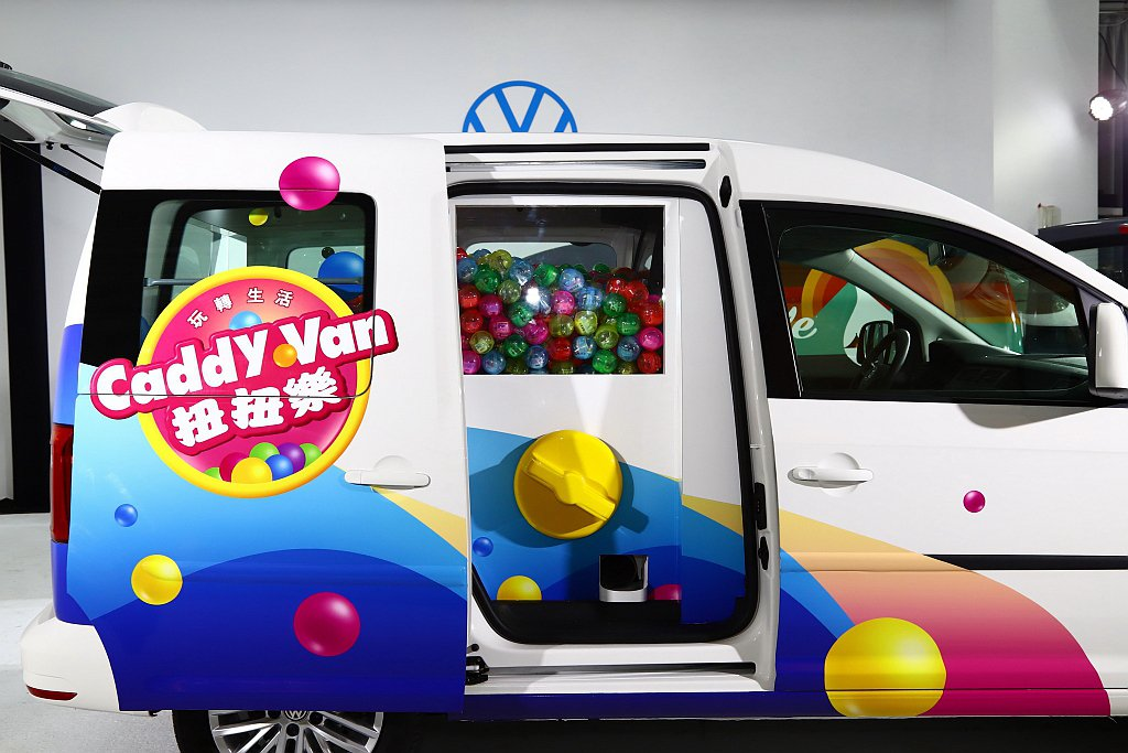 福斯商旅Caddy Van行動扭蛋車,延續獨立寬廣的車艙空間並適合各行業頭家做為...