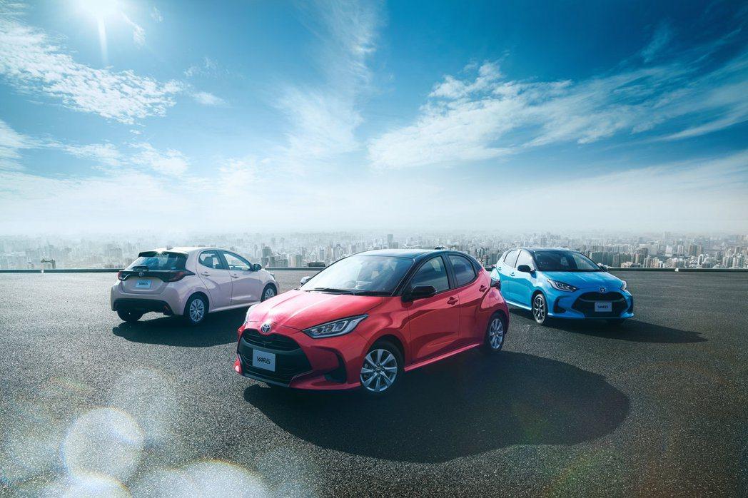 新世代Toyota Yaris日本明年2月10日正式發售! 摘自Toyota