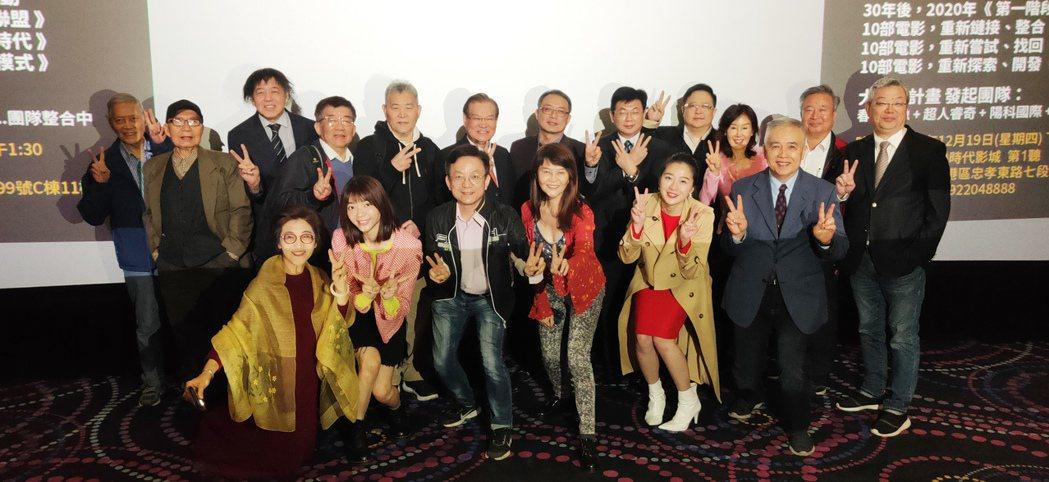 電影製作發行團隊的策略聯盟正式成立。圖/公關提供