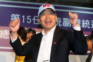 2020總統大選第一場政見會 他指韓國瑜「得分最多」
