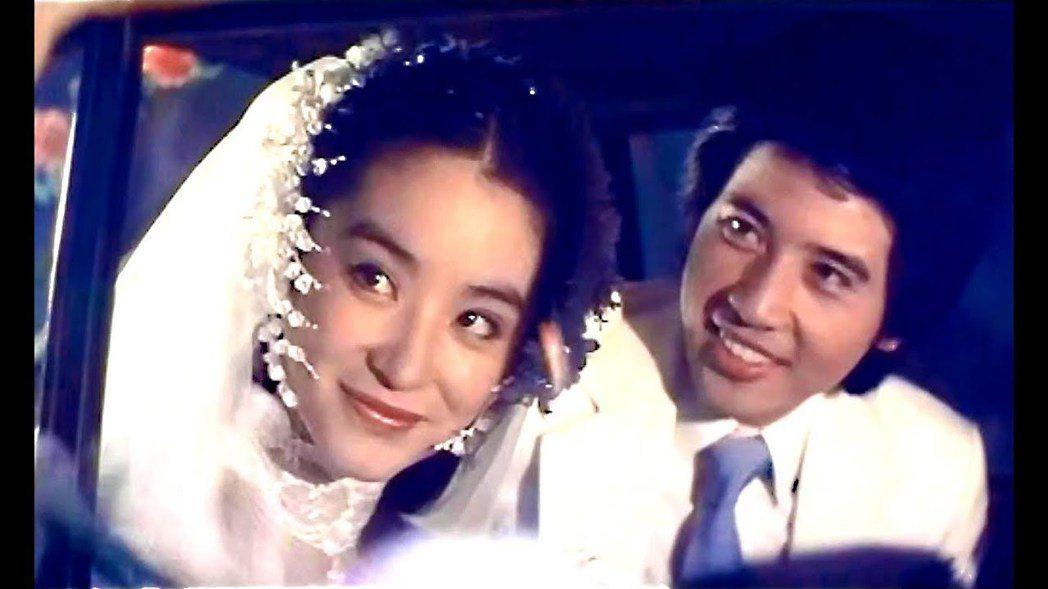 林青霞和秦漢在「彩霞滿天」結為夫妻,現實生活卻無此緣分。圖/翻攝自Youtube