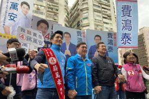 民進黨強打反中牌 郝龍斌:用仇中喚起民眾恐懼