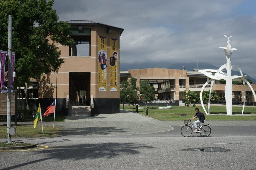 國立東華大學校園。圖/報系資料照片