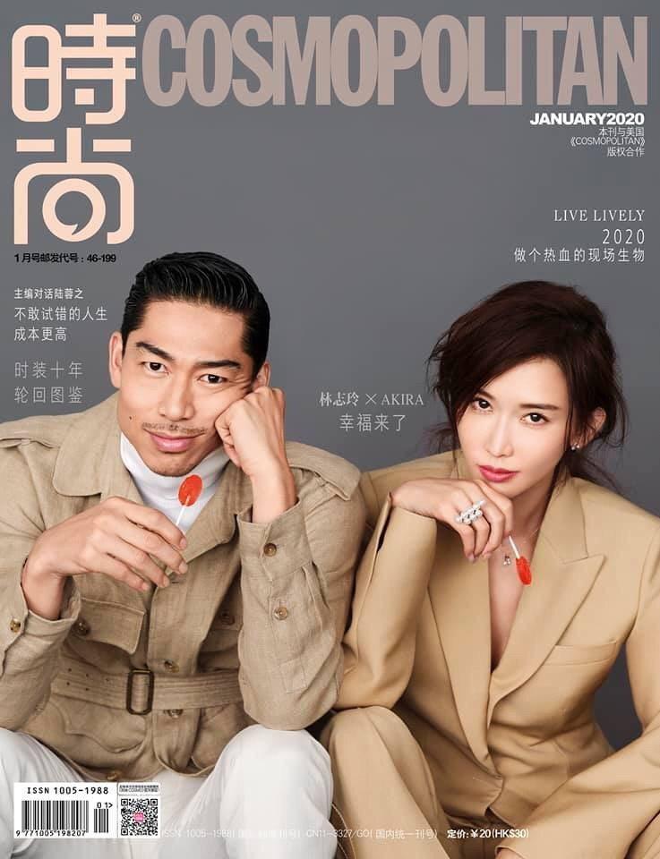 林志玲秀出「時尚COSMOPOLITAN」照。圖/摘自IG