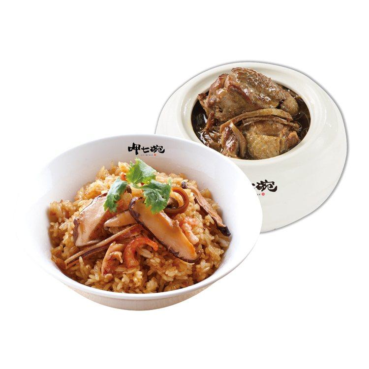 「阿糯油飯+麻油雞盅」套餐,限時優惠價99元。圖/微風提供