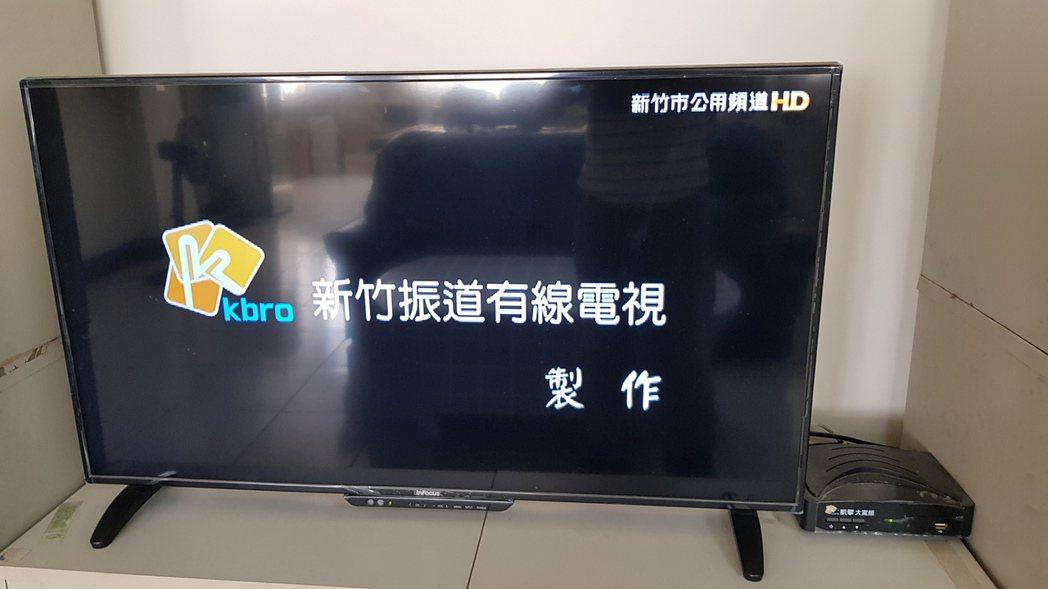 新竹市明年的有線電視基本頻道收視費經有線電視費率審議委員會決議凍漲,主機裝機費調...
